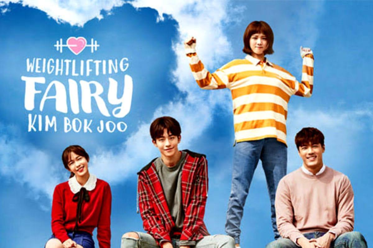 Weightlifting Fairy Kim Bok-joo – Dizi Yorumu