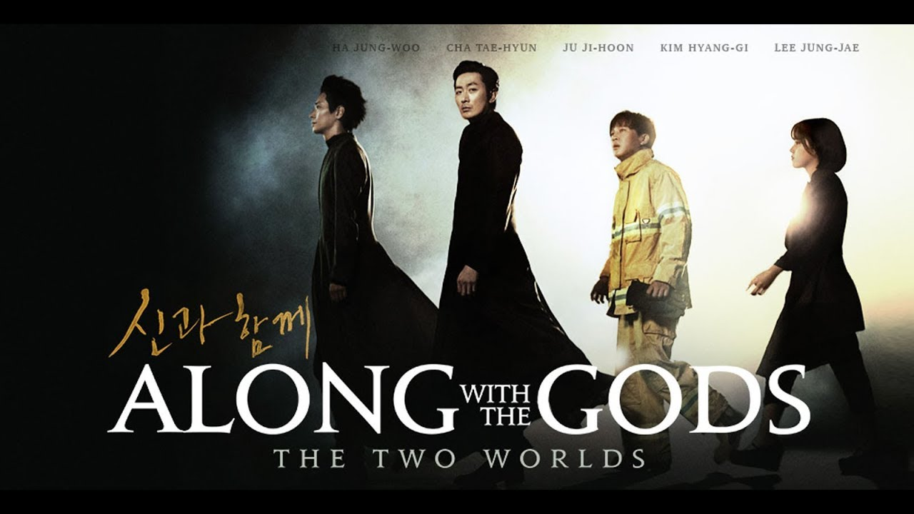 Along With the Gods: The Two Worlds – Film Yorumu