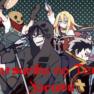 Satsuriku no Tenshi – Anime Yorumu
