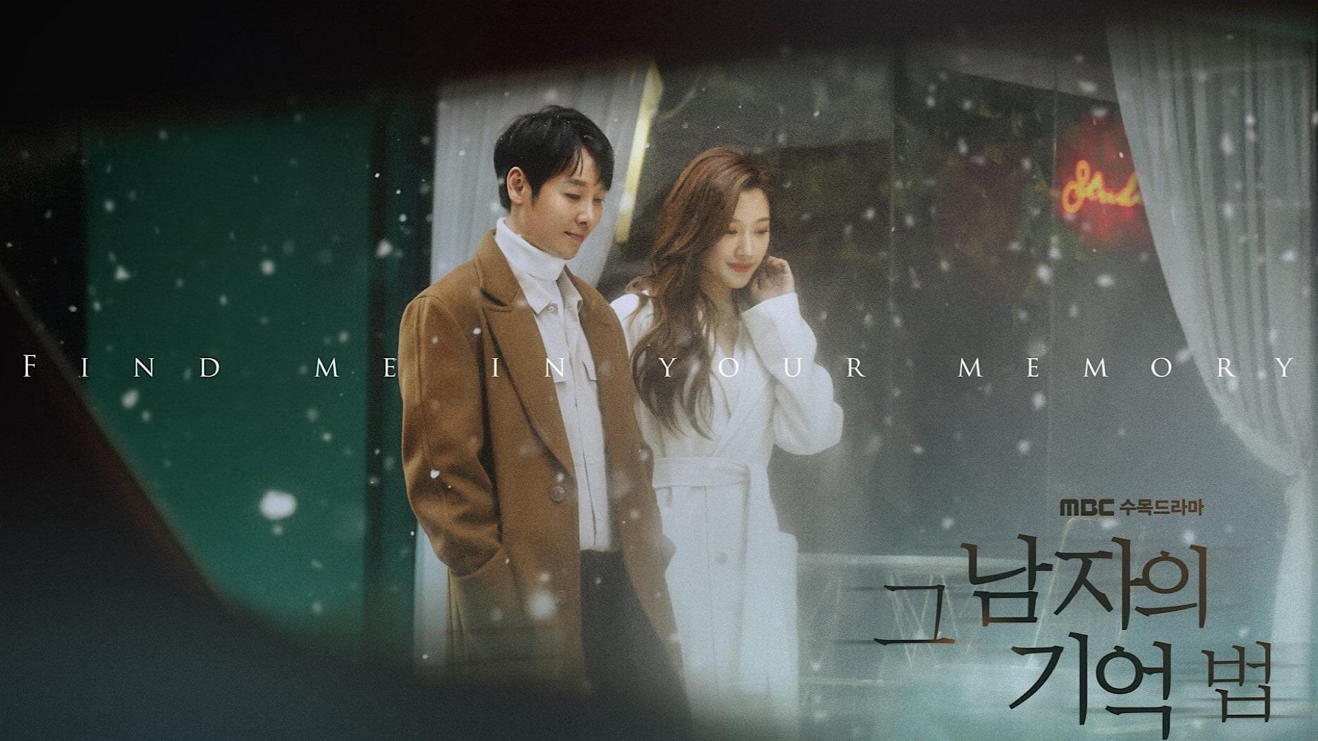 Find Me in Your Memory – Kore Dizi Yorumu