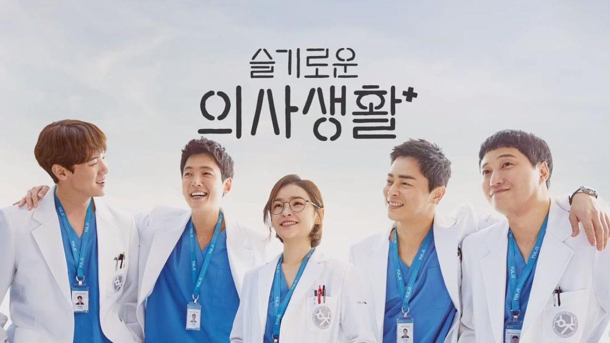 Hospital Playlist – Kore Dizi Yorumu
